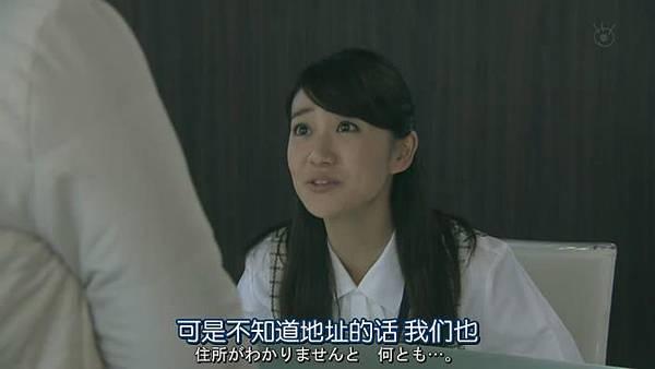 Zeni.no.Sensou.Ep01_20151120451