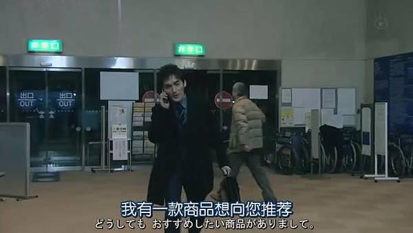 Zeni.no.Sensou.Ep01_201511204823