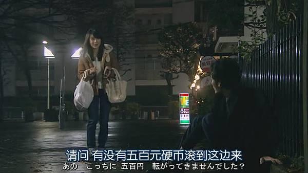 Zeni.no.Sensou.Ep01_201511211425