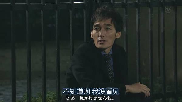 Zeni.no.Sensou.Ep01_201511211439