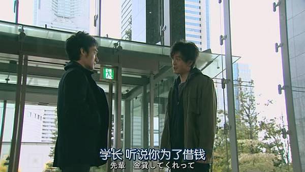 Zeni.no.Sensou.Ep01_201511213649