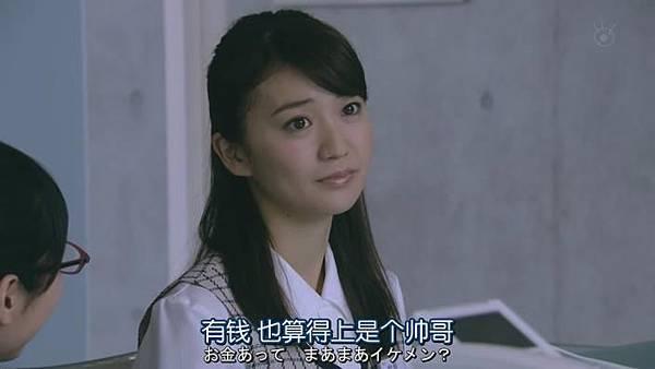 Zeni.no.Sensou.Ep01_201511214323