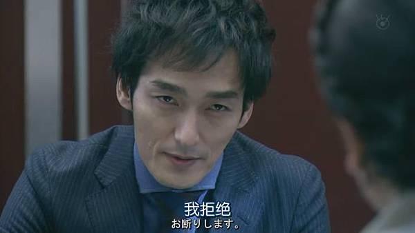 Zeni.no.Sensou.Ep01_201511214715