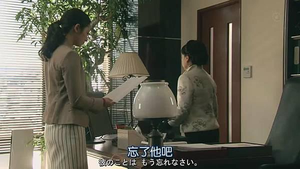 Zeni.no.Sensou.Ep01_201511215417