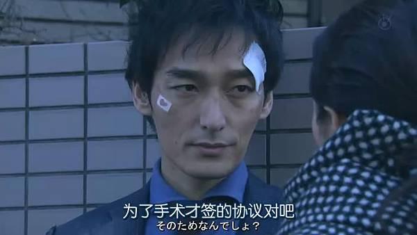 Zeni.no.Sensou.Ep01_20151122533