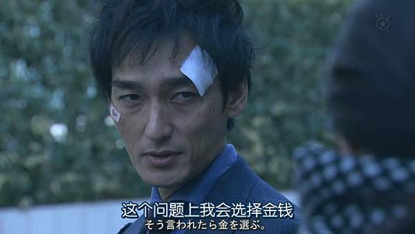Zeni.no.Sensou.Ep01_20151122749