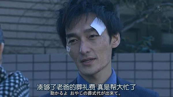 Zeni.no.Sensou.Ep01_20151122928