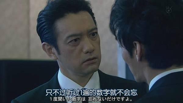 Zeni.no.Sensou.Ep01_201511222343