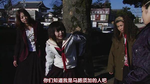 馬路須加學園4  EP01 hulu先行版_2015114224922.JPG