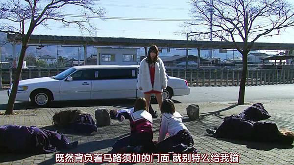 馬路須加學園4  EP01 hulu先行版_201511422511.JPG