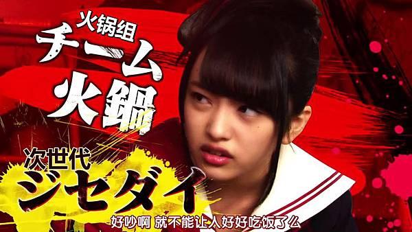馬路須加學園4  EP01 hulu先行版_2015114225528.JPG