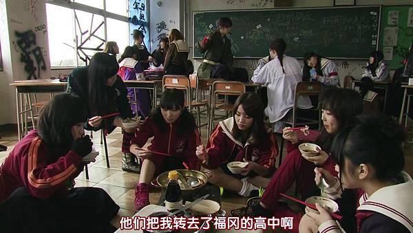 馬路須加學園4  EP01 hulu先行版_2015114225631.JPG