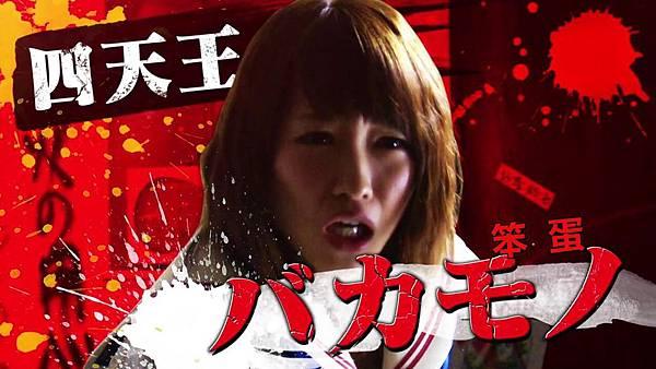 馬路須加學園4  EP01 hulu先行版_2015114225930.JPG