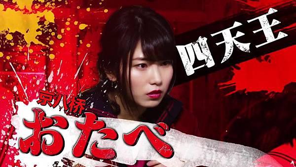 馬路須加學園4  EP01 hulu先行版_201511423039.JPG