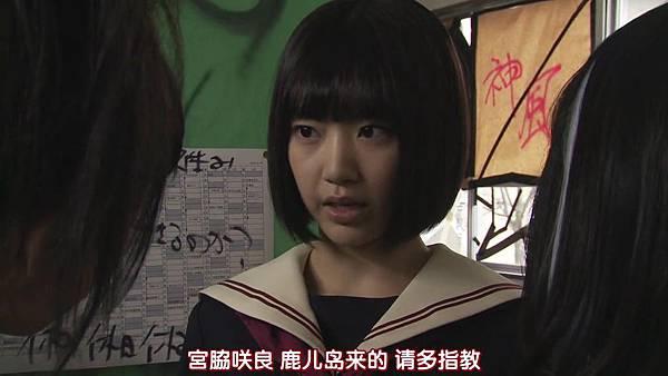 馬路須加學園4  EP01 hulu先行版_201511423136.JPG