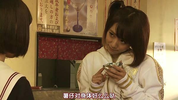 馬路須加學園4  EP01 hulu先行版_2015115064.JPG