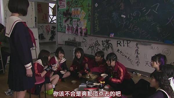 馬路須加學園4  EP01 hulu先行版_20151150845.JPG