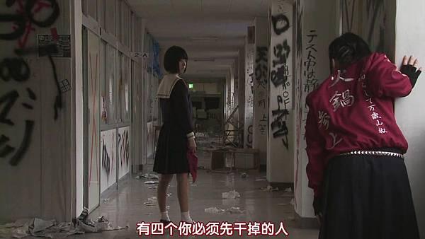 馬路須加學園4  EP01 hulu先行版_201511501817.JPG