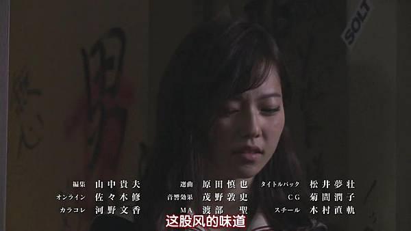 馬路須加學園4  EP01 hulu先行版_201511502048.JPG