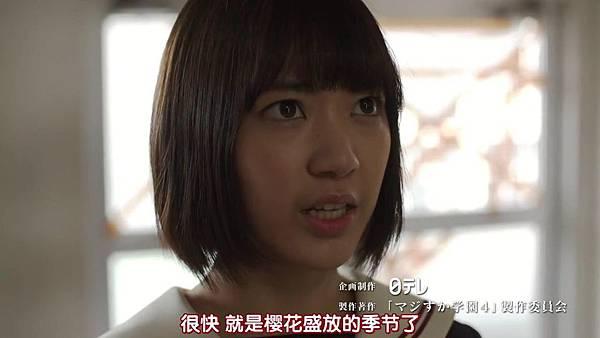 馬路須加學園4  EP01 hulu先行版_201511502128.JPG