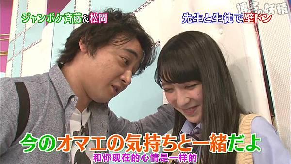【博多の妖精字幕组】150126 HaKaTa Hyakkaten 3 ep03_2015250422