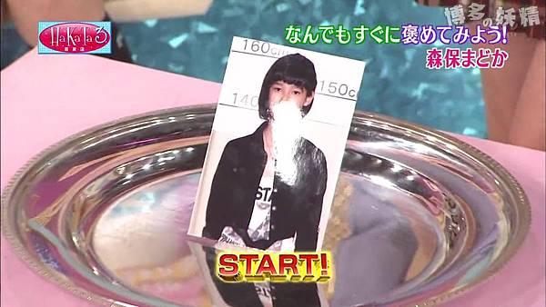 【博多の妖精字幕组】150126 HaKaTa Hyakkaten 3 ep03_20152504823