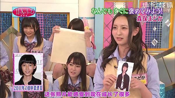 【博多の妖精字幕组】150126 HaKaTa Hyakkaten 3 ep03_20152504943