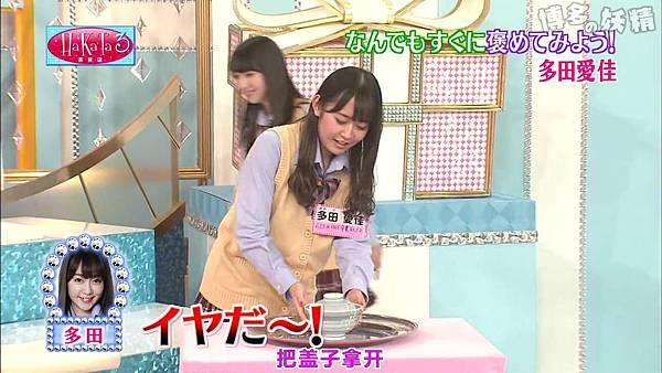 【博多の妖精字幕组】150126 HaKaTa Hyakkaten 3 ep03_20152501734