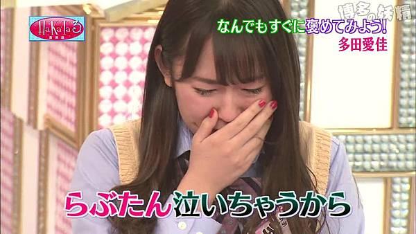 【博多の妖精字幕组】150126 HaKaTa Hyakkaten 3 ep03_20152501931