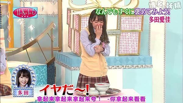 【博多の妖精字幕组】150126 HaKaTa Hyakkaten 3 ep03_20152501923