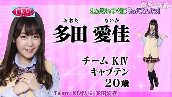 【博多の妖精字幕组】150126 HaKaTa Hyakkaten 3 ep03_20152501659