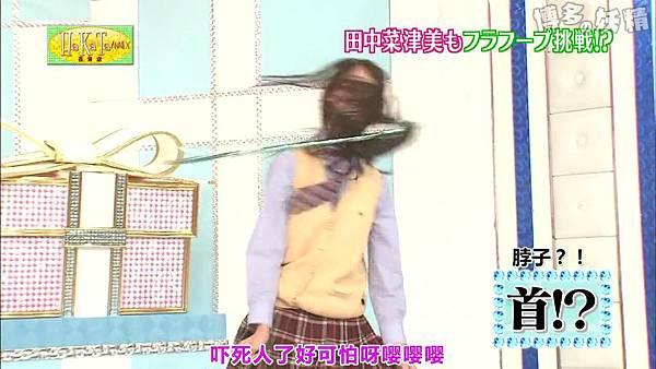 【博多の妖精字幕组】150126 HaKaTa Hyakkaten 3 ep03_20152502448