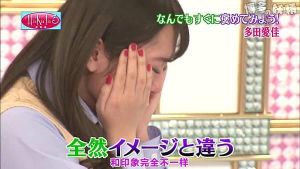 【博多の妖精字幕组】150126 HaKaTa Hyakkaten 3 ep03_20152502112