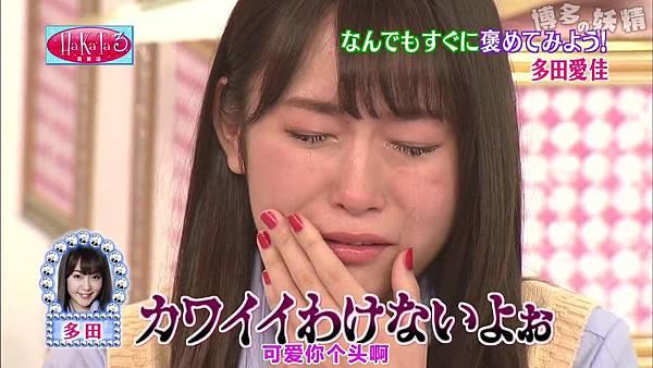 【博多の妖精字幕组】150126 HaKaTa Hyakkaten 3 ep03_20152502044