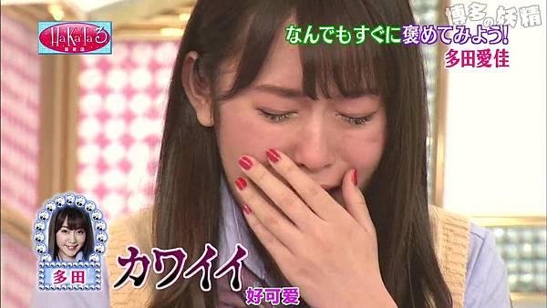 【博多の妖精字幕组】150126 HaKaTa Hyakkaten 3 ep03_2015250207