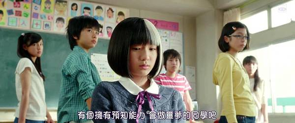 [SUBPIG][My Little Nightmare The Movie 2014]_201512702040.JPG