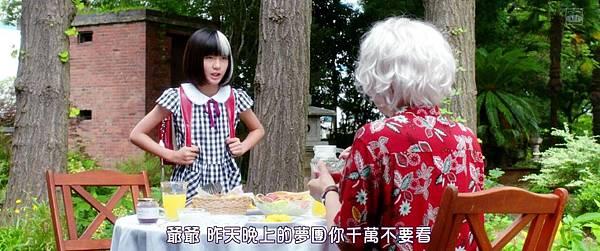 [SUBPIG][My Little Nightmare The Movie 2014]_201512702755.JPG
