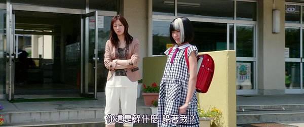 [SUBPIG][My Little Nightmare The Movie 2014]_201512702845.JPG