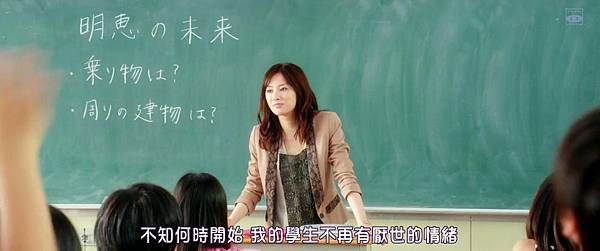 [SUBPIG][My Little Nightmare The Movie 2014]_201512703146.JPG