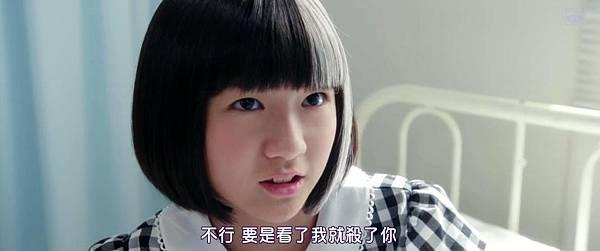 [SUBPIG][My Little Nightmare The Movie 2014]_20152812572.JPG
