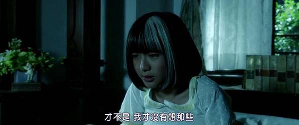 [SUBPIG][My Little Nightmare The Movie 2014]_201528161213.JPG