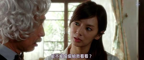 [SUBPIG][My Little Nightmare The Movie 2014]_201528162231.JPG