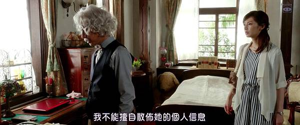 [SUBPIG][My Little Nightmare The Movie 2014]_201528162920.JPG