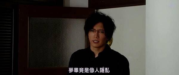 [SUBPIG][My Little Nightmare The Movie 2014]_201528163115.JPG