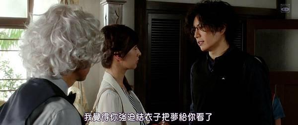 [SUBPIG][My Little Nightmare The Movie 2014]_201528163344.JPG
