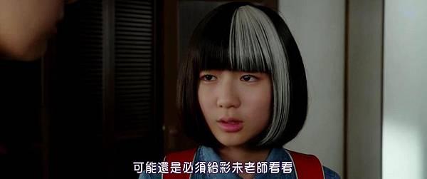 [SUBPIG][My Little Nightmare The Movie 2014]_20152816343.JPG