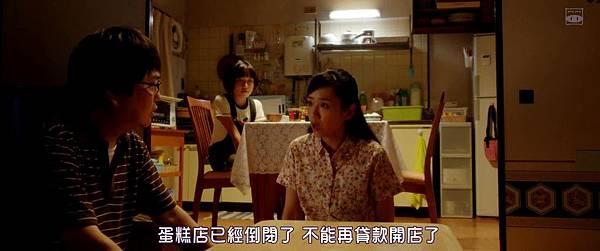 [SUBPIG][My Little Nightmare The Movie 2014]_201528164524.JPG