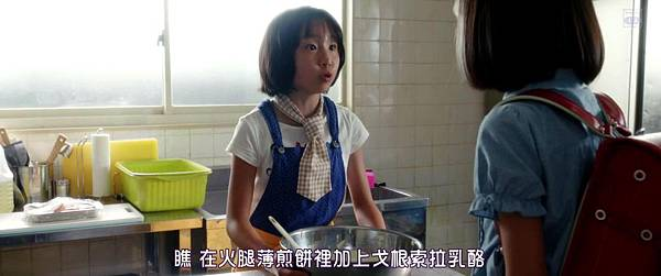 [SUBPIG][My Little Nightmare The Movie 2014]_201528164613.JPG