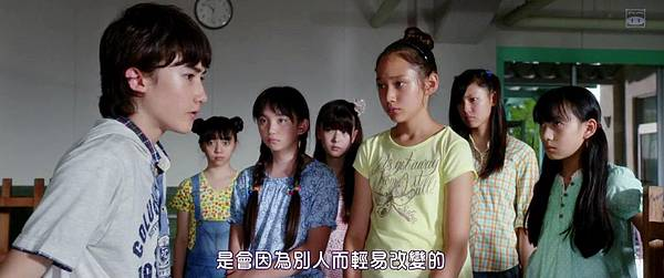 [SUBPIG][My Little Nightmare The Movie 2014]_20152816575.JPG