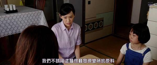 [SUBPIG][My Little Nightmare The Movie 2014]_2015281771.JPG